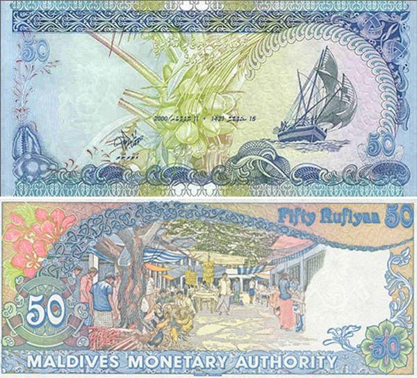 50 мальдивских рупий