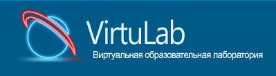 Виртуальные лаборатории по физике